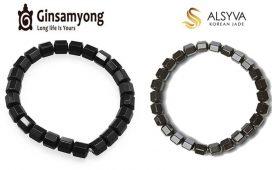 Ginsamyong vs Alsyva