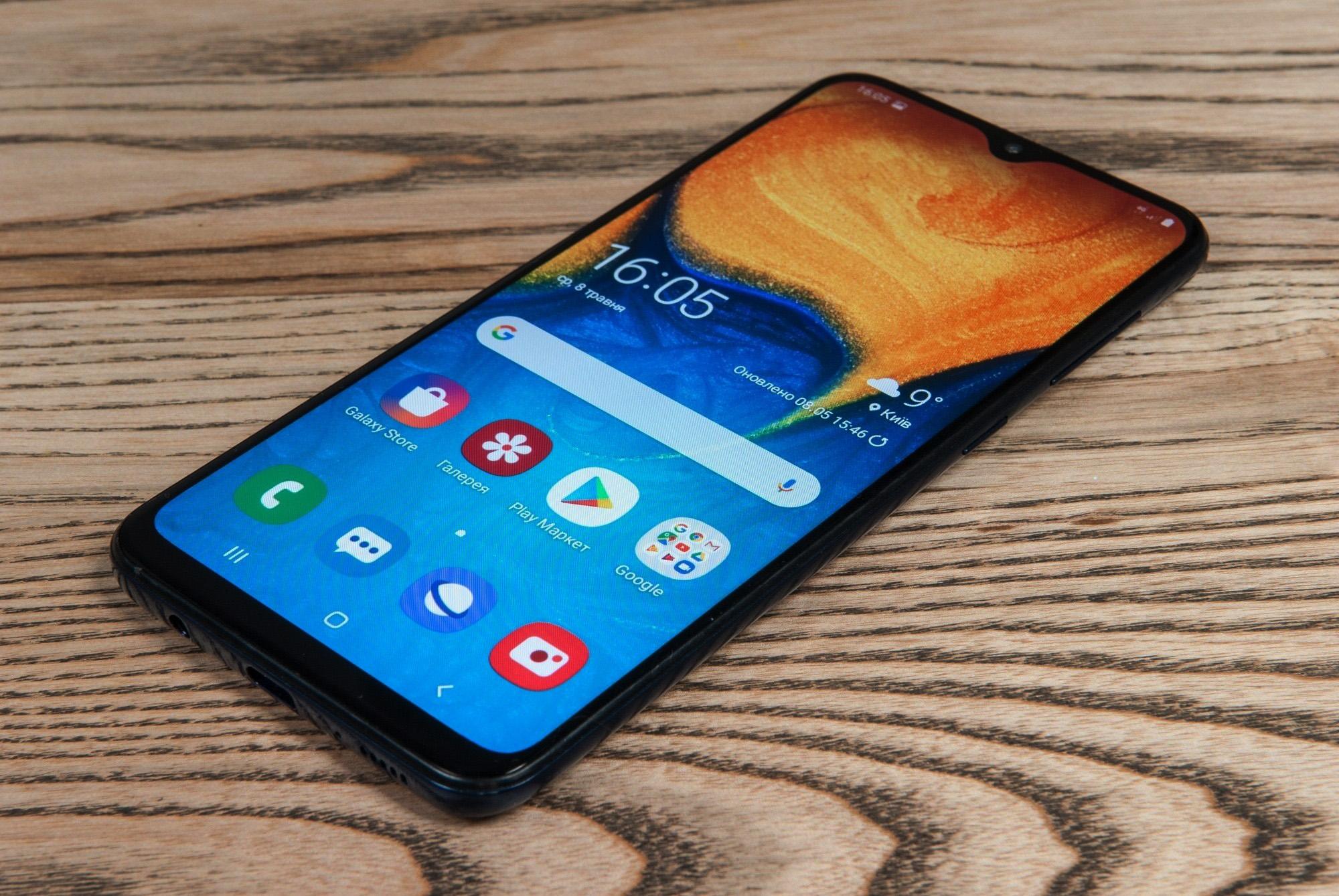 Samsung Galaxy A20S vs A30S