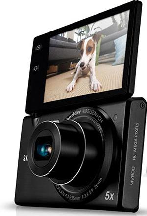 Merk Kamera Digital Yang Bagus