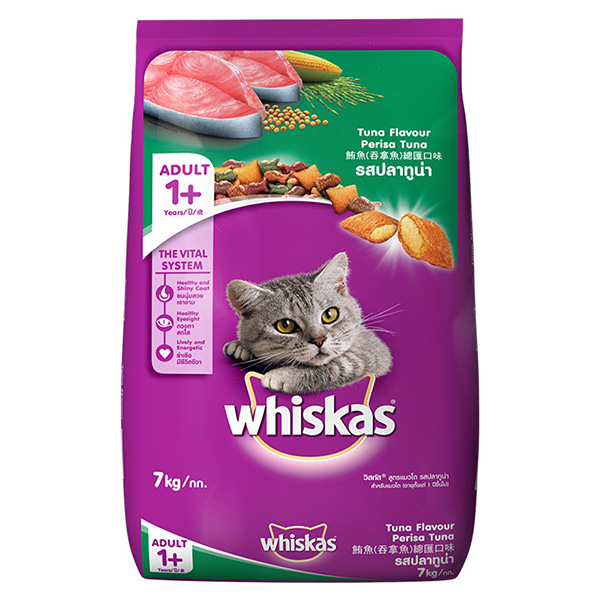Makanan Kucing Friskies vs Whiskas